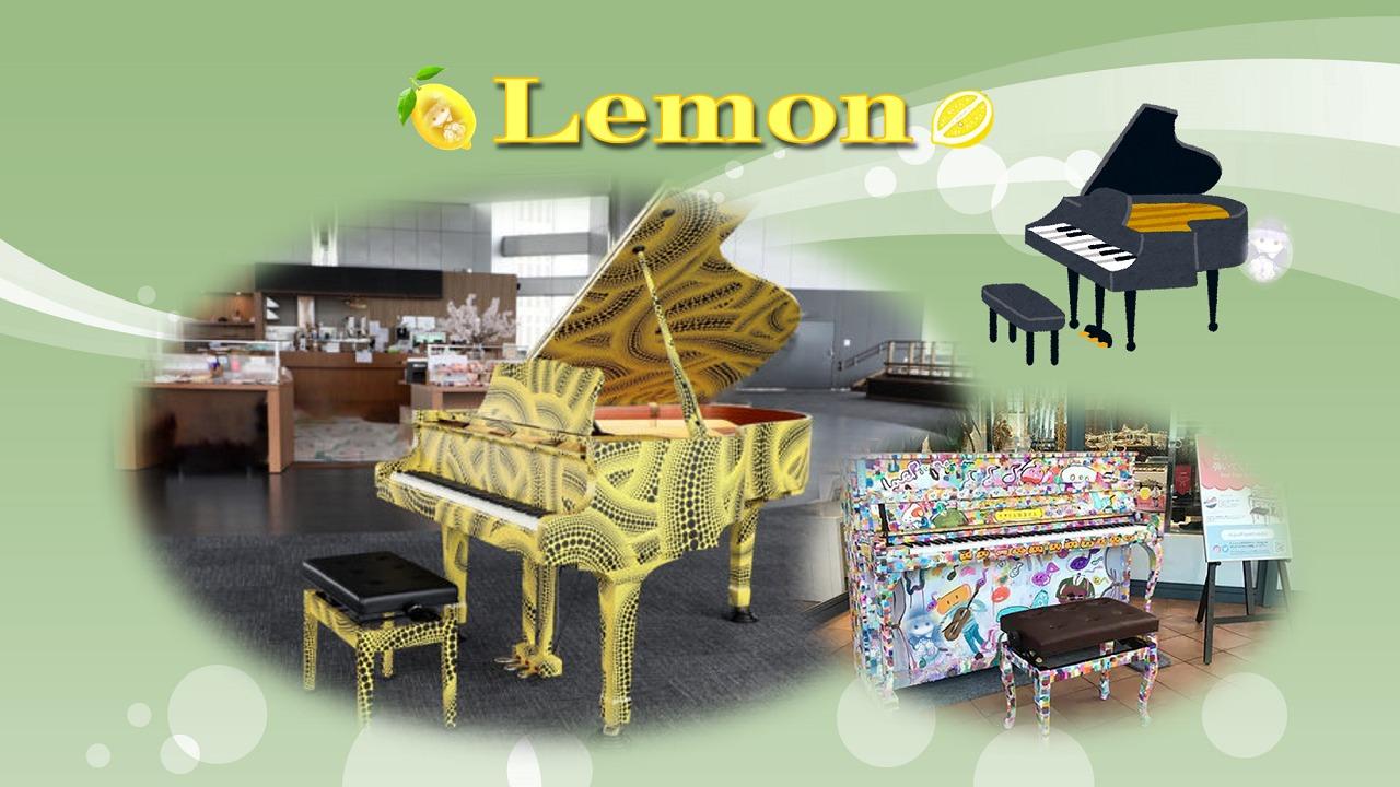 ピアノ演奏画像【Lemon】