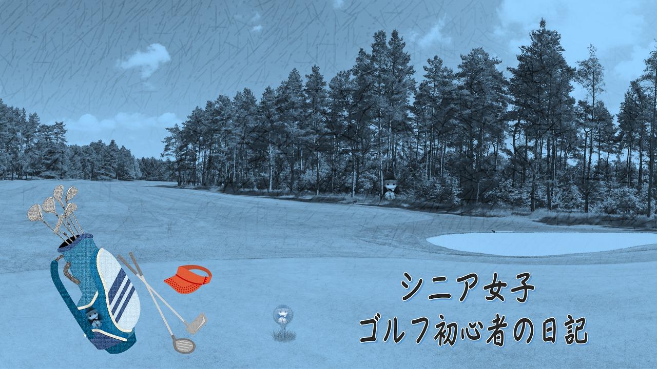 ゴルフイメージ画像
